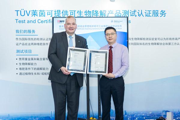TUV Rheinland Awards Industrial Composting Certification to APP Ningbo Asia Pulp & Paper Co., Ltd.