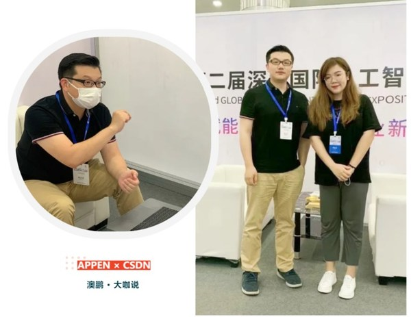 澳鹏Appen(中国)高级研发总监蒋孟杰接受CSDN记者专访