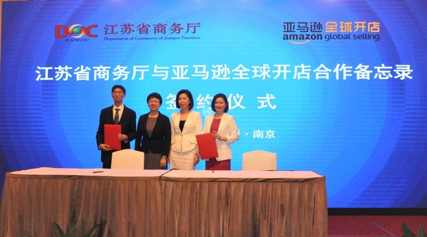 亚马逊全球开店与江苏省商务厅签署合作备忘录