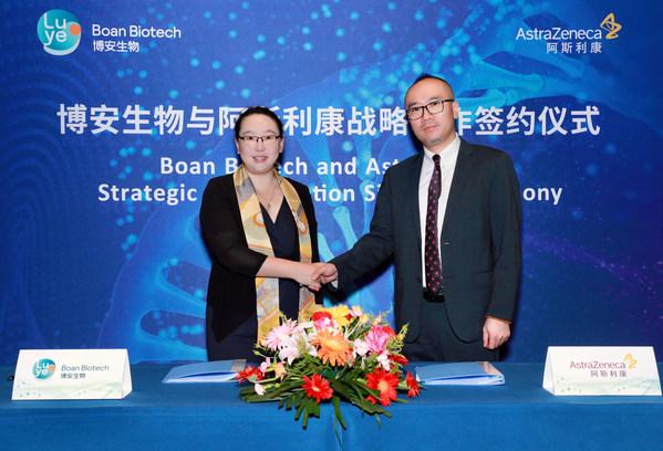签约仪式 左:博安生物首席执行官 姜华 右:阿斯利康中国副总裁、及县业务负责人 杜浩晨