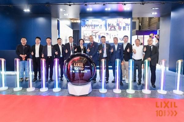 骊住水科技集团携四大品牌正式亮相2021年上海国际厨卫展