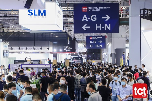 百余增材制造新品发布 - TCT亚洲展首日启幕