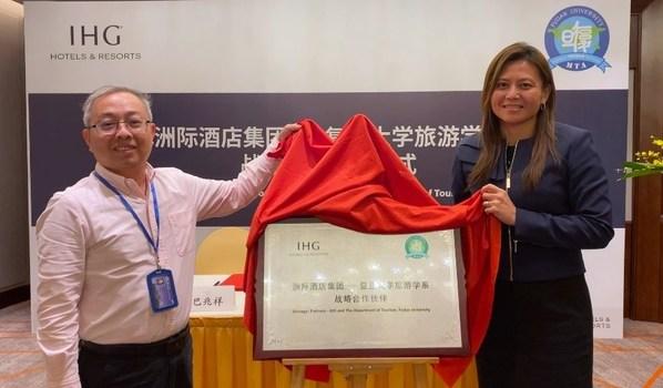 洲际酒店集团探索多模式校企合作,助力行业就业策略升级迭代
