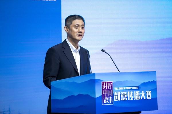 """礼赞百年接续奋斗-- 2021""""讲好中国故事""""创意传播大赛启动"""