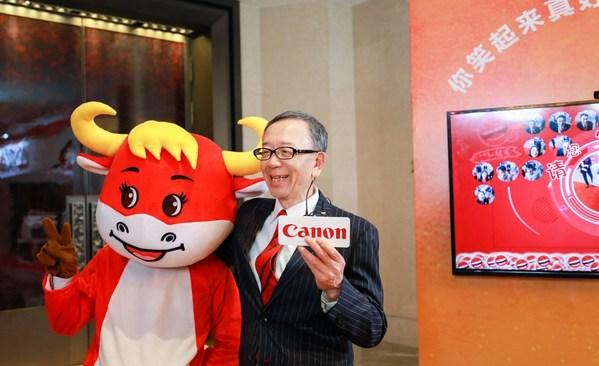 """佳能(中国)希望通过""""大笑""""企业文化战略向社会传递积极的正能量"""