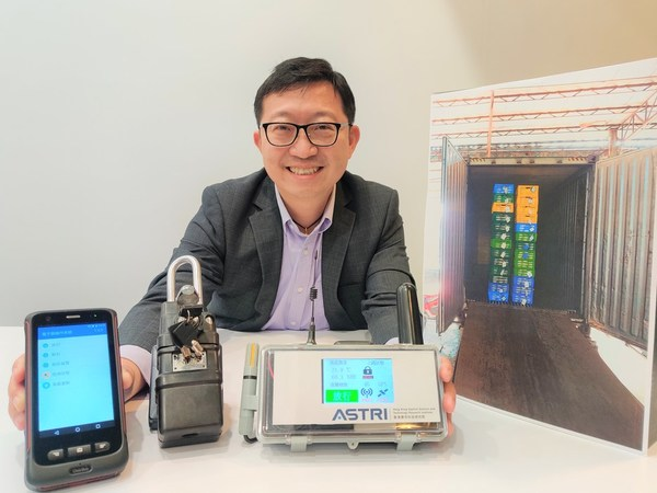 ASTRI develops Next Generation Food Safety Management Platform for smart import of frozen meat to enhance monitoring and traceability