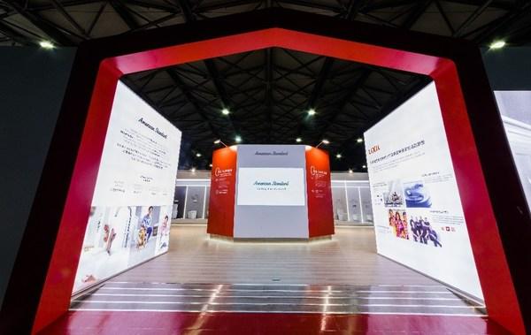 美标精彩亮相2021年上海国际厨卫展