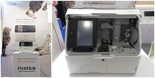 富士胶片(中国)全自动干式生化分析仪NX600iVC亮相2021东西部小动物临床兽医师大会举办