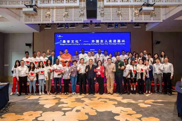 """沪嘉两地来自28个国家的留学生参加""""曼享文化""""座谈交流"""