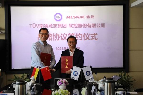 TUV南德向软控颁发CE证书并签署战略合作协议