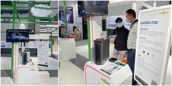 富士胶片(中国)与世仰科技在2021数博会合作展示了ExaSAN LTO8在线剪辑及离线备份存储系统