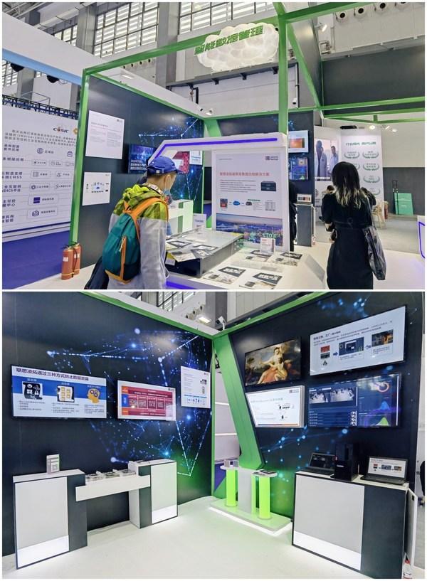 富士胶片(中国)在2021数博会介绍与联想凌拓合作推出的智能数据管理领域解决方案