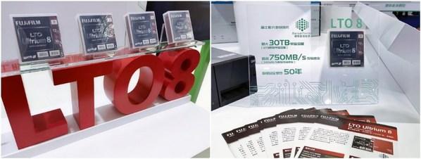 在2021数博会上,富士胶片(中国)展示了LTO8数据流磁带,其单盘容量达到压缩后30TB
