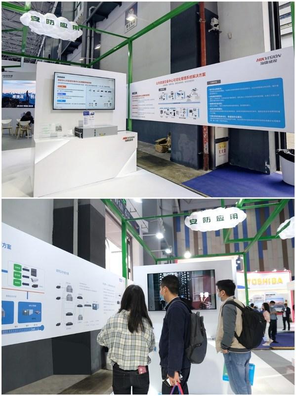 富士胶片(中国)在2021数博会现场展示与海康威视和宇视科技合作的针对安防应用领域的解决方案