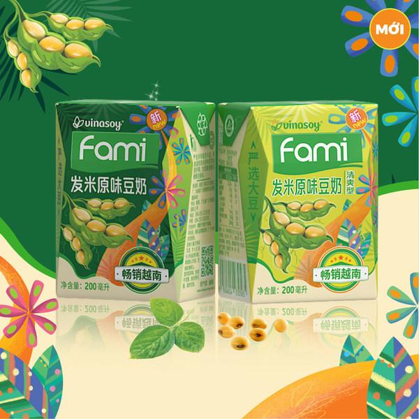 中国と日本市場でVINASOYのファミ豆乳製品成功に初登場