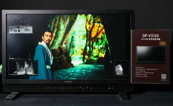 使用佳能31英寸专业4KHDR参考级监视器DP-V3120所呈现的还原度高、细腻的画面