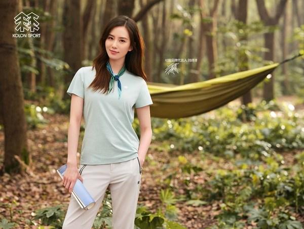 KOLON SPORT 可隆品牌代言人刘诗诗身着SECO舒可系列基础款T恤