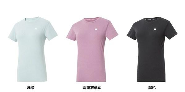 女士SECO舒可系列 基础款T恤 官方售价:¥590