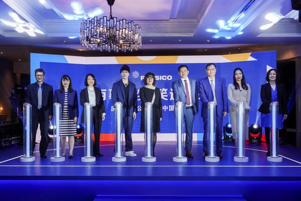 百事植根中国40年:与中国消费升级共振 见证高质量发展新阶段