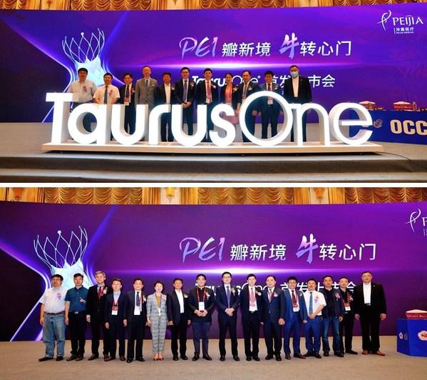 沛嘉醫療發佈TaurusOne(R) 經導管主動脈瓣系統