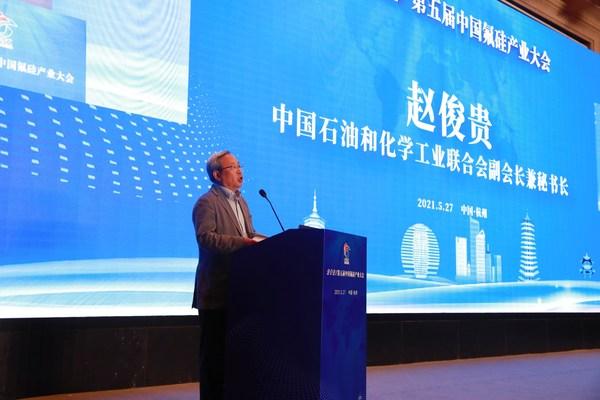 中国石油和化学工业联合会副会长兼秘书长赵俊贵