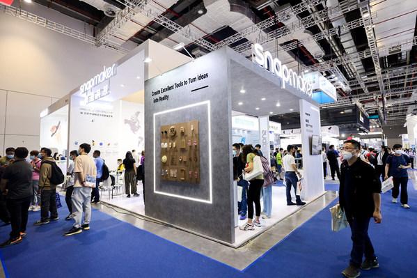 2021 TCT 亚洲展 Snapmaker 新品发布,现场盛况回顾