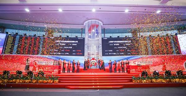 Shanghai Electric, SSE STAR 시장에 IPO 개시