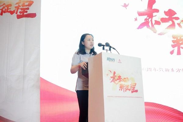 新东方教育科技集团党委书记关睿