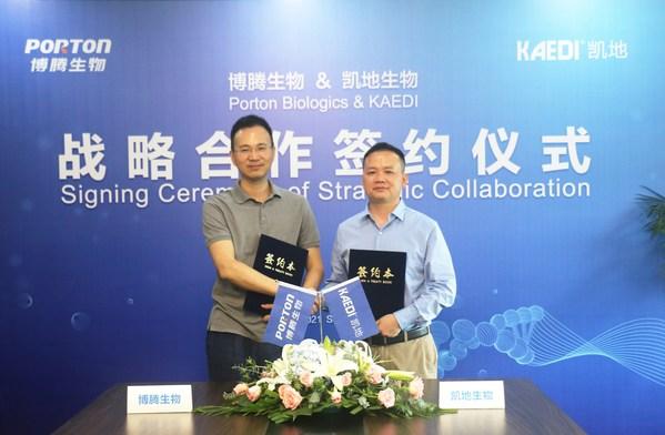 博腾生物宣布与凯地生物达成战略合作,加速CAR-T药物研发生产