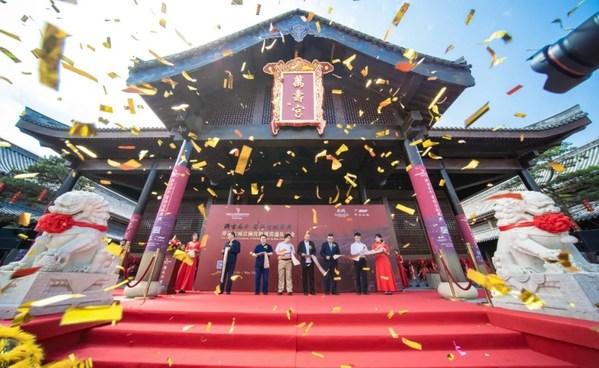 即墨古城君澜度假酒店开业,再造千年即墨旅游度假文化新地标