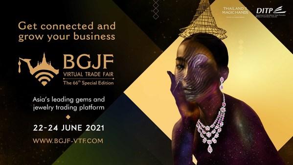 泰国曼谷珠宝首饰展助力满足不断增长的珠宝购物线上需求