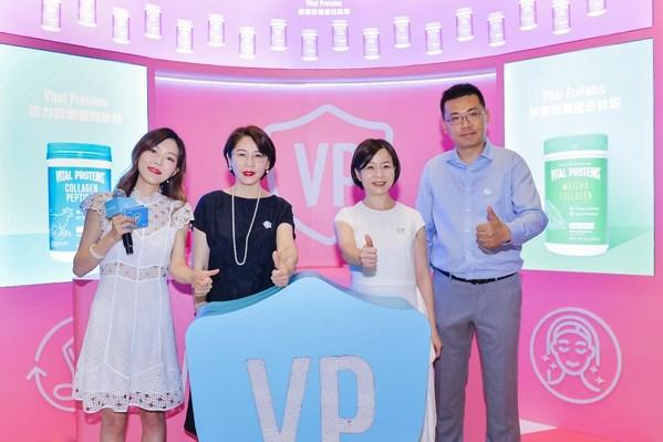 """雀巢胶原蛋白品牌""""Vital Proteins""""全新上市,线下体验展亮相上海"""