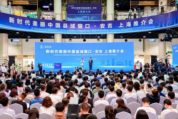 Xinhua Silk Road:中国東部浙江省の安吉県が高品質のグリーン開発で魅力増強を図る