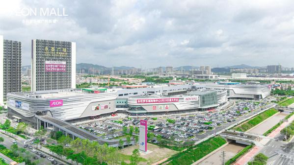 华南区旗舰商业综合体 永旺梦乐城广州新塘购物中心5月29日开业