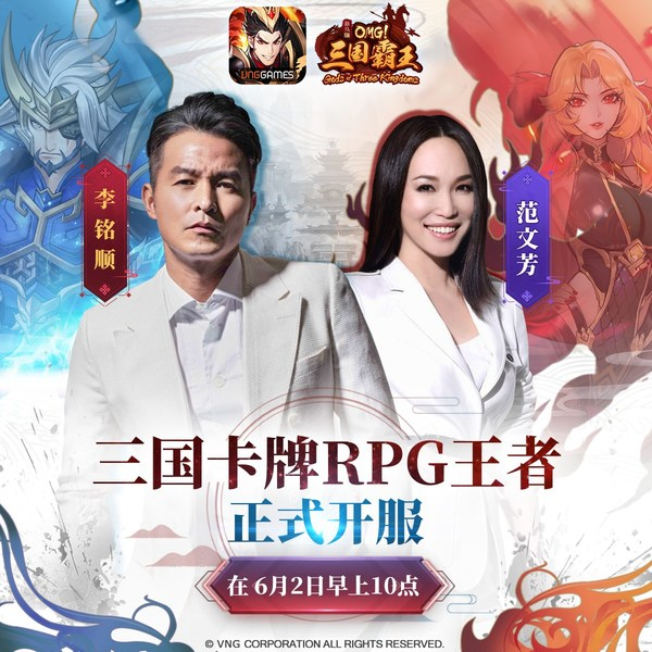 VNG's OMG! Gods of Three Kingdoms officially launched today, June 2nd