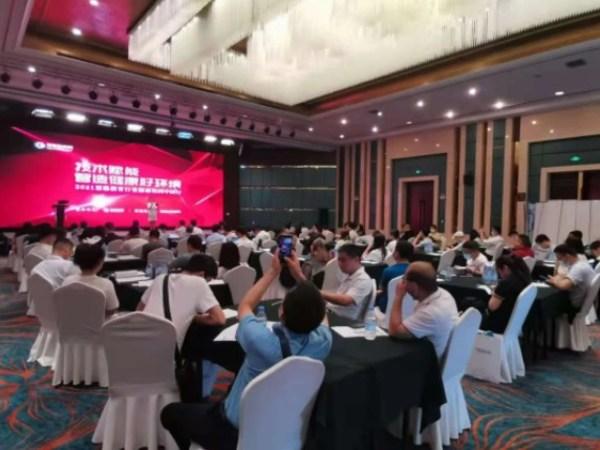 2021年慧聪教育行业健康校园中国行-西安站成功举办