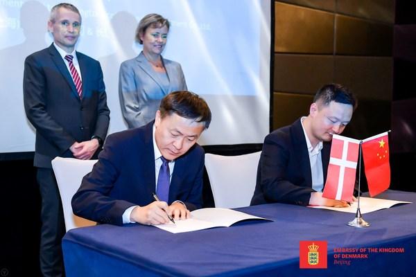 丹佛斯与长江生态环保集团签署战略合作框架协议,双方将在水环境领域进行深入合作(丹麦大使馆供图)