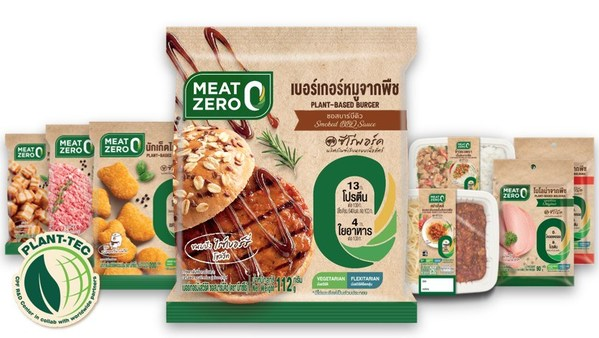 """CPF launches plant-based """"MEAT ZERO"""", eyeing to make it world's Top 3 alternative meat brand in 3-5 years"""