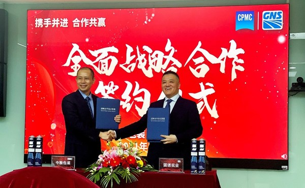 固诺实业董事长关峰与中粮包装副总经理施于合作签约成功