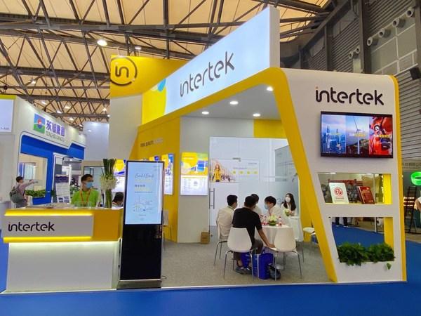 "Intertek亮相2021 SNEC光伏展 光储充全面保障服务助力""碳中和"""