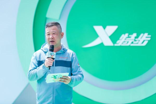 特步集团总裁丁水波在环保新品发布会上致辞