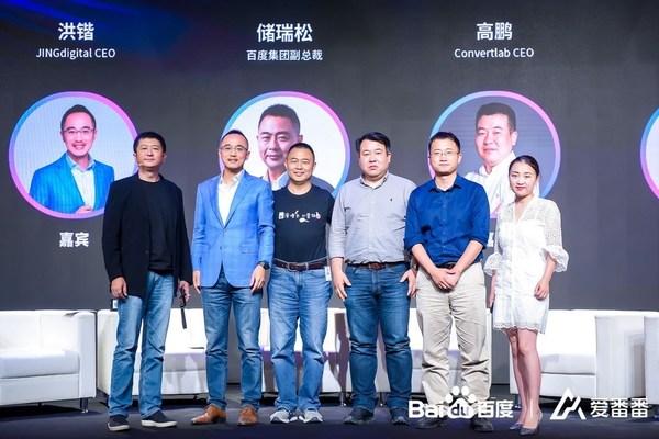 中国智能营销云头部玩家齐聚爱番番,共话营销自动化