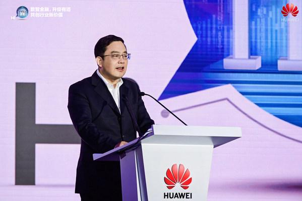 Huawei: Tăng tốc số hóa tài chính, cùng nhau kiến tạo giá trị mới