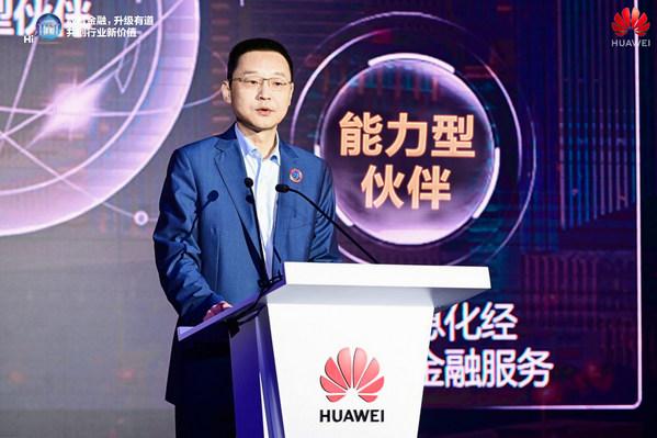 Cùng nhau kiến tạo giá trị mới: Huawei cho ra mắt Chương trình đối tác tài chính toàn cầu