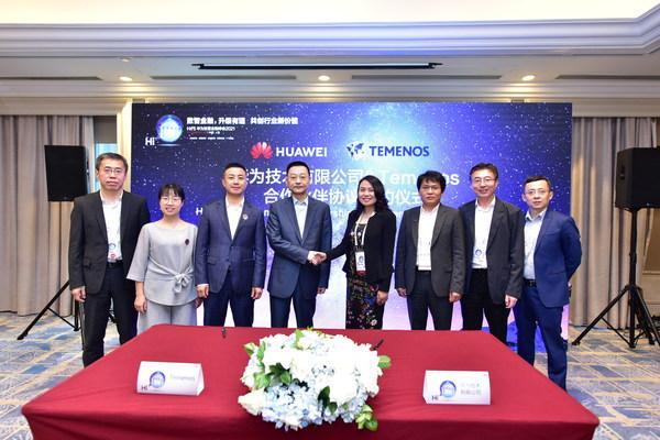 화웨이와 Temenos, 기술 파트너십 계약 발표