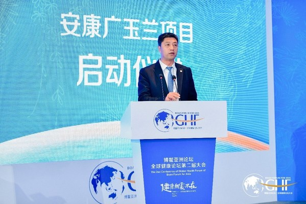 平安养老险江苏分公司总经理宋军在启动仪式上发言