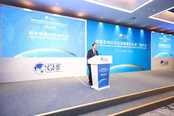 中国肝炎防治基金会理事长、清华大学万科公共卫生与健康学院卓越访问教授王宇主持会议
