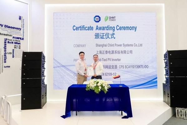 TUV南德授予正泰电源110/136kW系列光伏逆变器安规证书