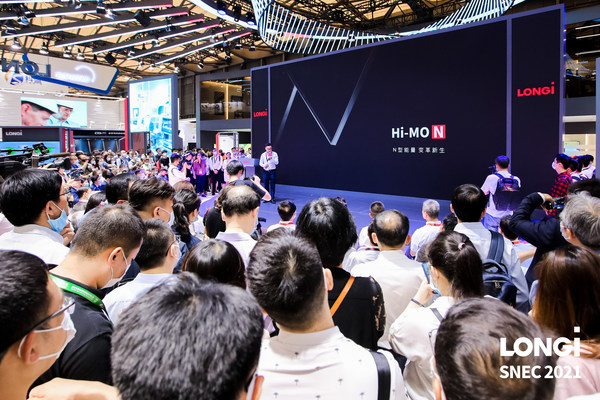 隆基股份在SNEC 2021上推出全新雙面組件Hi-MO N