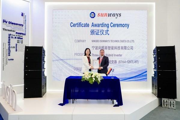 TUV南德授予尚唯斯科技三相储能机安规及并网TUV南德认证证书